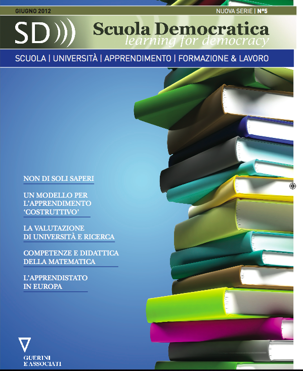 cover sd5